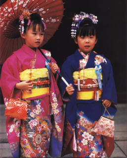 Pics Photos - Japanese Celebrate A Festival That Is Related To Cherry ...