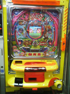 pachinko game show